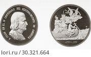 Купить «Commemorative medal celebrating the 400 year anniversary of Columbus's discovery of America in 1492. From La Ilustracion Espanola y Americana, published 1892.», фото № 30321664, снято 16 января 2019 г. (c) age Fotostock / Фотобанк Лори