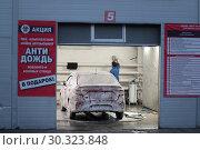 Купить «Автомойка», эксклюзивное фото № 30323848, снято 23 сентября 2018 г. (c) Дмитрий Неумоин / Фотобанк Лори