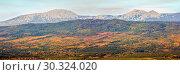 Купить «Big Iremel from the ridge Bakt, South Ural», фото № 30324020, снято 26 мая 2019 г. (c) Акиньшин Владимир / Фотобанк Лори