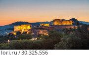 Купить «Timelapse of Parthenon, Acropolis of Athens, Greece at sunrise», видеоролик № 30325556, снято 14 марта 2019 г. (c) Sergey Borisov / Фотобанк Лори