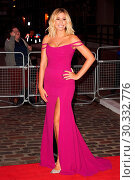 Купить «Red carpet arrivals at the The Inspiration Awards For Women 2017 held at the Queen Elizabeth II Conference Centre London. Featuring: Stacey Solomon Where...», фото № 30332776, снято 8 сентября 2017 г. (c) age Fotostock / Фотобанк Лори