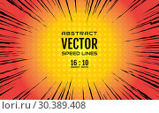 Colorful speed lines background with space for text. Effect motion lines for comic book and manga. Radial rays from center of frame with effect explosion. Template for design. Vector. Стоковая иллюстрация, иллюстратор Dmitry Domashenko / Фотобанк Лори