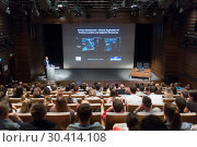 Medical expert giving a talk on diagnostics in medicine on 12th Winfocus world congress on 8th of September, 2016 in Ljubljana, Slovenia. Редакционное фото, фотограф Matej Kastelic / Фотобанк Лори