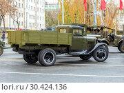 Купить «Russia Samara November 2018: Army truck GAZ-AA.», фото № 30424136, снято 7 ноября 2018 г. (c) Акиньшин Владимир / Фотобанк Лори