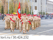 Купить «Russia Samara November 2018: Unarmeysky detachment of the All-Russian military-patriotic social movement (GDPOD) at the parade.», фото № 30424232, снято 7 ноября 2018 г. (c) Акиньшин Владимир / Фотобанк Лори