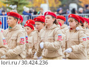 Купить «Russia Samara November 2018: Unarmeysky detachment of the All-Russian military-patriotic social movement (GDPOD) at the parade.», фото № 30424236, снято 7 ноября 2018 г. (c) Акиньшин Владимир / Фотобанк Лори