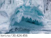 Купить «Fabulous ice cave on lake Baikal. Eastern Siberia, Russia», фото № 30424456, снято 18 марта 2019 г. (c) Наталья Волкова / Фотобанк Лори