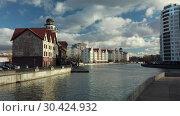 Fish village in Kaliningrad city. Стоковое видео, видеограф Антон Гвоздиков / Фотобанк Лори