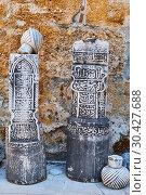 Turkey, Izmir province, Selcuk city, archaeological site of Ephesus, Isa Bey mosque. Стоковое фото, фотограф Philippe Michel / age Fotostock / Фотобанк Лори