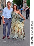 The Duke William and Duchess Kate of Cambridge meet members of the... (2017 год). Редакционное фото, фотограф AEDT / WENN.com / age Fotostock / Фотобанк Лори