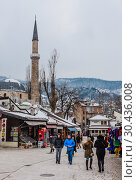 Ferhadija street Bascarsija the Turkish Quarter central Sarajevo city Bosnia and Herzegovina (2018 год). Редакционное фото, фотограф Николай Коржов / Фотобанк Лори