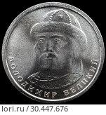 Купить «Монета одна гривна. Украина», фото № 30447676, снято 30 марта 2019 г. (c) Владимир Макеев / Фотобанк Лори
