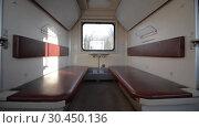 Купить «Passenger car interior economy class», видеоролик № 30450136, снято 21 марта 2019 г. (c) Андрей Радченко / Фотобанк Лори