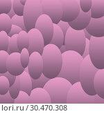 Купить «An Abstract pink background with the ovals», иллюстрация № 30470308 (c) Володина Ольга / Фотобанк Лори