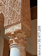 Купить «The arabesque mocarabe plasterwork of the Saadian Tombs the 16th century mausoleum of the Saadian rulers, Marrakech, Morroco.», фото № 30477208, снято 20 мая 2013 г. (c) age Fotostock / Фотобанк Лори