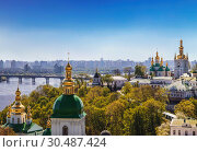 Купить «View of the Kiev-Pechersk Lavra on a sunny summer day, Kiev, Ukraine», фото № 30487424, снято 2 мая 2013 г. (c) Наталья Волкова / Фотобанк Лори