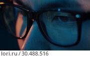 Купить «close up of hacker in glasses looking at screen», видеоролик № 30488516, снято 30 марта 2019 г. (c) Syda Productions / Фотобанк Лори