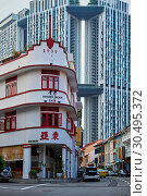 Купить «Art deco restaurant Potato Head, Chinatown, Singapore, Southeast Asia, Asia», фото № 30495372, снято 16 декабря 2016 г. (c) age Fotostock / Фотобанк Лори
