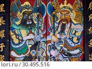 Купить «Cheng Hoon Teng temple, Chinatown, Malacca, UNESCO World Heritage Site, Malacca State, Malaysia, Southeast Asia, Asia», фото № 30495516, снято 13 декабря 2016 г. (c) age Fotostock / Фотобанк Лори