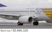 Купить «Airplane Boeing 737-800 of Mongolian Airlines taxiing at Sheremetyevo Airport», видеоролик № 30496320, снято 22 марта 2018 г. (c) Данил Руденко / Фотобанк Лори