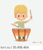 Купить «School Orchestra Smile Boy Play Beats Drum Sticks», иллюстрация № 30498464 (c) Olga Petrakova / Фотобанк Лори