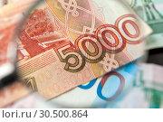 Купить «Different russian rubles background.», фото № 30500864, снято 20 сентября 2019 г. (c) Pavel Biryukov / Фотобанк Лори