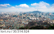 Купить «View of downtown cityscape and Seoul tower in Seoul, South Korea», фото № 30514924, снято 12 марта 2016 г. (c) easy Fotostock / Фотобанк Лори