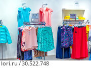 Купить «Russia Samara February 2019: Interior of a women's clothing store.», фото № 30522748, снято 23 февраля 2019 г. (c) Акиньшин Владимир / Фотобанк Лори