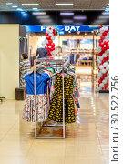 Купить «Russia, Samara, February 2019: Hangers with women's dresses in the store.», фото № 30522756, снято 23 февраля 2019 г. (c) Акиньшин Владимир / Фотобанк Лори