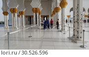 Купить «Abu Dhabi, UAE - March 31. 2019. People in Colonnade with floral ornament of the Sheikh Zayd Grand Mosque», видеоролик № 30526596, снято 9 апреля 2019 г. (c) Володина Ольга / Фотобанк Лори