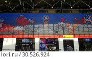 Купить «Russia 2018 FIFA World Cup banner over the gates in Sheremetyevo Airport, Moscow», видеоролик № 30526924, снято 3 июня 2018 г. (c) Данил Руденко / Фотобанк Лори