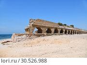 Купить «Roman aqueducts Caesarea Maritima Israel», фото № 30526988, снято 4 апреля 2019 г. (c) Знаменский Олег / Фотобанк Лори