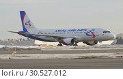 Купить «Ural Airlines A320 on the runway», видеоролик № 30527012, снято 22 марта 2018 г. (c) Данил Руденко / Фотобанк Лори
