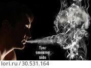 Купить «Smoker and death», фото № 30531164, снято 25 октября 2009 г. (c) Tryapitsyn Sergiy / Фотобанк Лори
