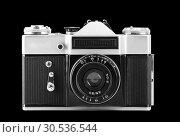 Old photographic camera. Стоковое фото, фотограф Tryapitsyn Sergiy / Фотобанк Лори