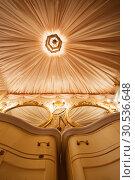 Купить «Interior of luxury vintage bathroom», фото № 30536648, снято 17 марта 2011 г. (c) Tryapitsyn Sergiy / Фотобанк Лори