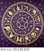 Купить «Wheel of Zodiac symbols», фото № 30536820, снято 6 апреля 2011 г. (c) Tryapitsyn Sergiy / Фотобанк Лори