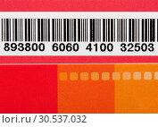 Купить «Bar code», фото № 30537032, снято 29 апреля 2011 г. (c) Tryapitsyn Sergiy / Фотобанк Лори