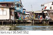 Купить «Shanty-town in Thailand», фото № 30547552, снято 24 декабря 2013 г. (c) Tryapitsyn Sergiy / Фотобанк Лори