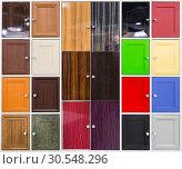 Купить «Detail of colorful doors with nice handles», фото № 30548296, снято 29 мая 2014 г. (c) Tryapitsyn Sergiy / Фотобанк Лори
