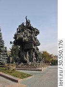 Купить «Скульптура «Дерево сказок» (автор – Зураб Церетели) на территории Московского зоопарка», эксклюзивное фото № 30550176, снято 26 сентября 2014 г. (c) lana1501 / Фотобанк Лори
