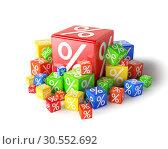 Купить «Percent cubes», фото № 30552692, снято 10 июля 2020 г. (c) Tryapitsyn Sergiy / Фотобанк Лори