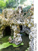 Купить «Lake in caves», фото № 30552780, снято 16 июля 2015 г. (c) Tryapitsyn Sergiy / Фотобанк Лори