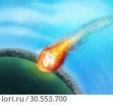 Купить «Meteorite near the Earth», фото № 30553700, снято 20 мая 2019 г. (c) Tryapitsyn Sergiy / Фотобанк Лори