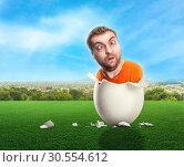 Купить «Man in the egg-shell», фото № 30554612, снято 10 апреля 2014 г. (c) Tryapitsyn Sergiy / Фотобанк Лори