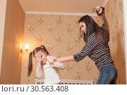Купить «Mother hit her ldaughter with belt.», фото № 30563408, снято 24 ноября 2016 г. (c) Tryapitsyn Sergiy / Фотобанк Лори