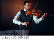 Купить «Male violinist playing classical music on violin», фото № 30565520, снято 4 марта 2017 г. (c) Tryapitsyn Sergiy / Фотобанк Лори