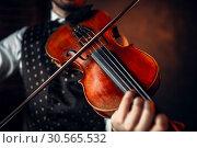Купить «Male violinist playing classical music on violin», фото № 30565532, снято 4 марта 2017 г. (c) Tryapitsyn Sergiy / Фотобанк Лори