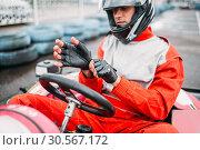 Купить «Go-kart driver in helmet on karting speed track», фото № 30567172, снято 15 июня 2017 г. (c) Tryapitsyn Sergiy / Фотобанк Лори