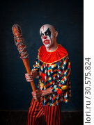 Купить «Crazy bloody clown with baseball bat», фото № 30575824, снято 7 декабря 2018 г. (c) Tryapitsyn Sergiy / Фотобанк Лори